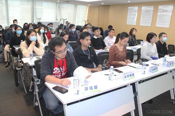 凝聚工業互聯網力量 協會助力中國制造數字化轉型