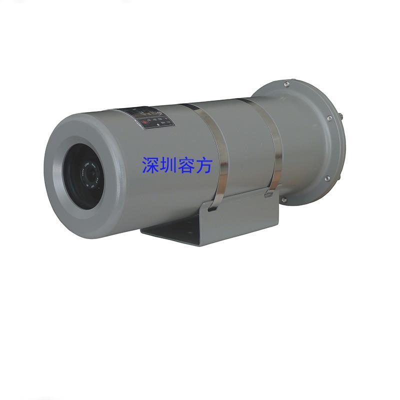 工厂直销变焦防爆摄像机