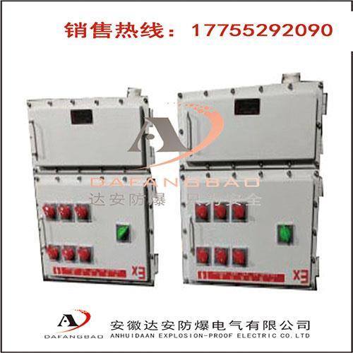 南京BXMD防爆控制柜型号