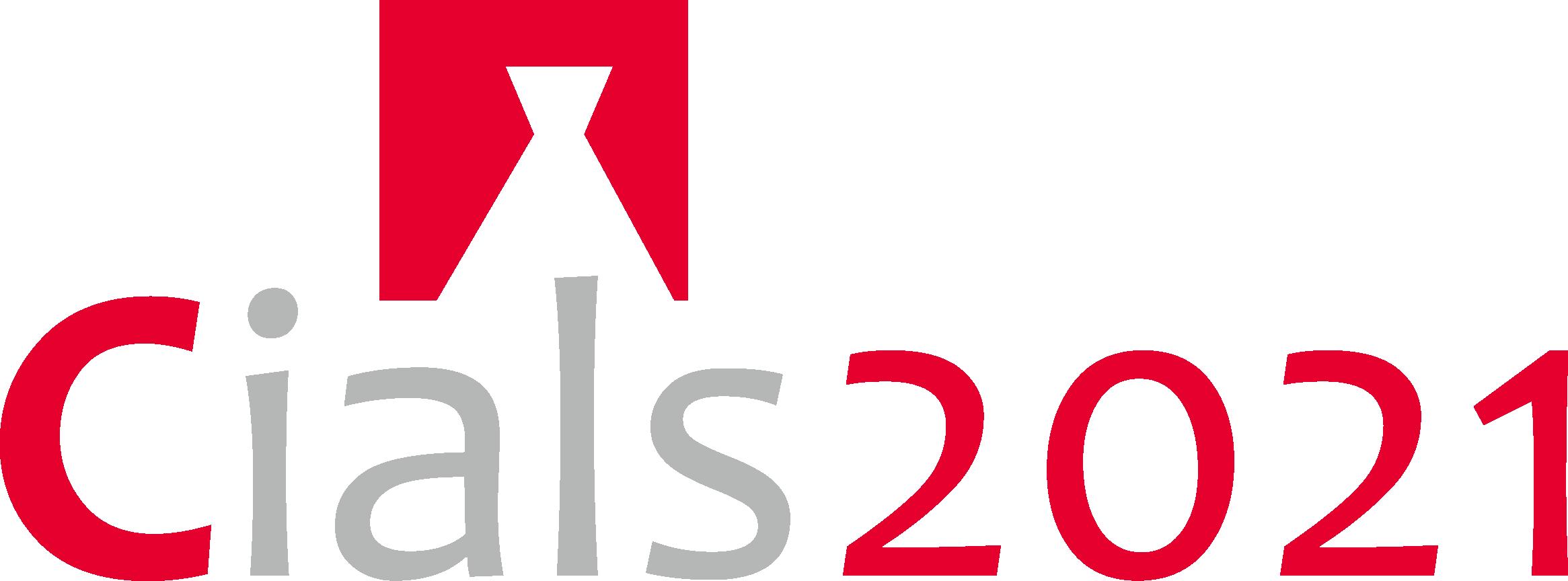 2021成都国际分析测试及实验室技术设备展