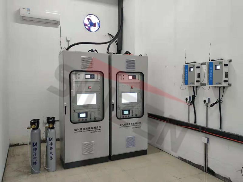 环境监测系统低烟气CEMS在线监测系统