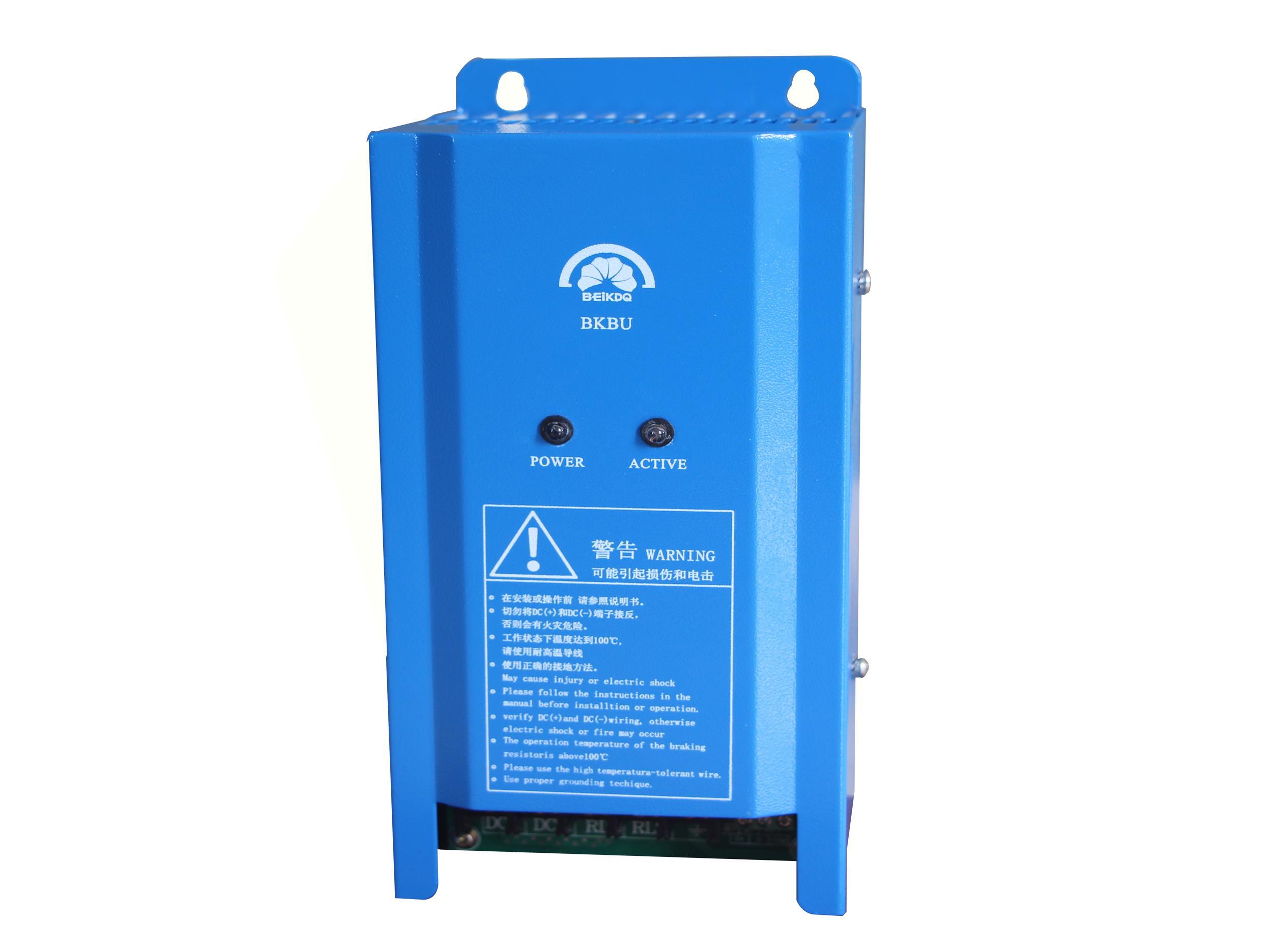 厂家直销原装变频器制动单元BKDR1L 380V 0.75-22KW轻载斩波器