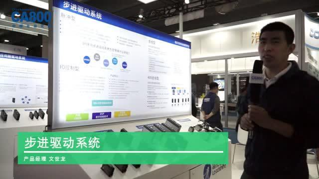 雷赛智能-SIAF2021广州自动化展