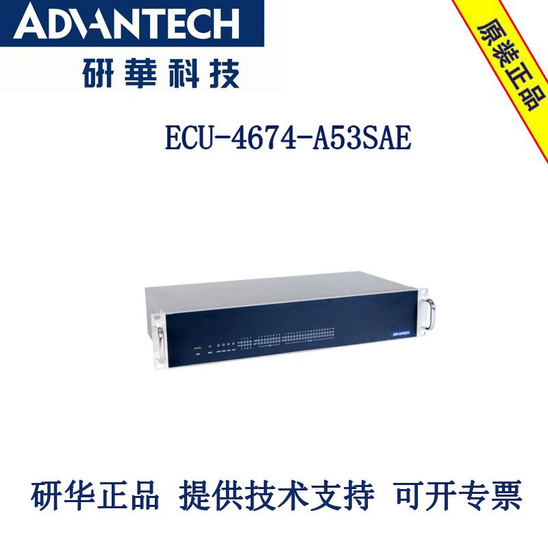 研华ECU-4674 电力行业专用工业电脑