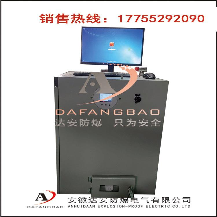 非标订制防爆标签打印机