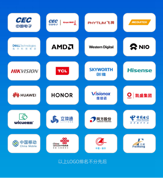 """CITE2021:电子信息产业,看见未来""""智""""变"""
