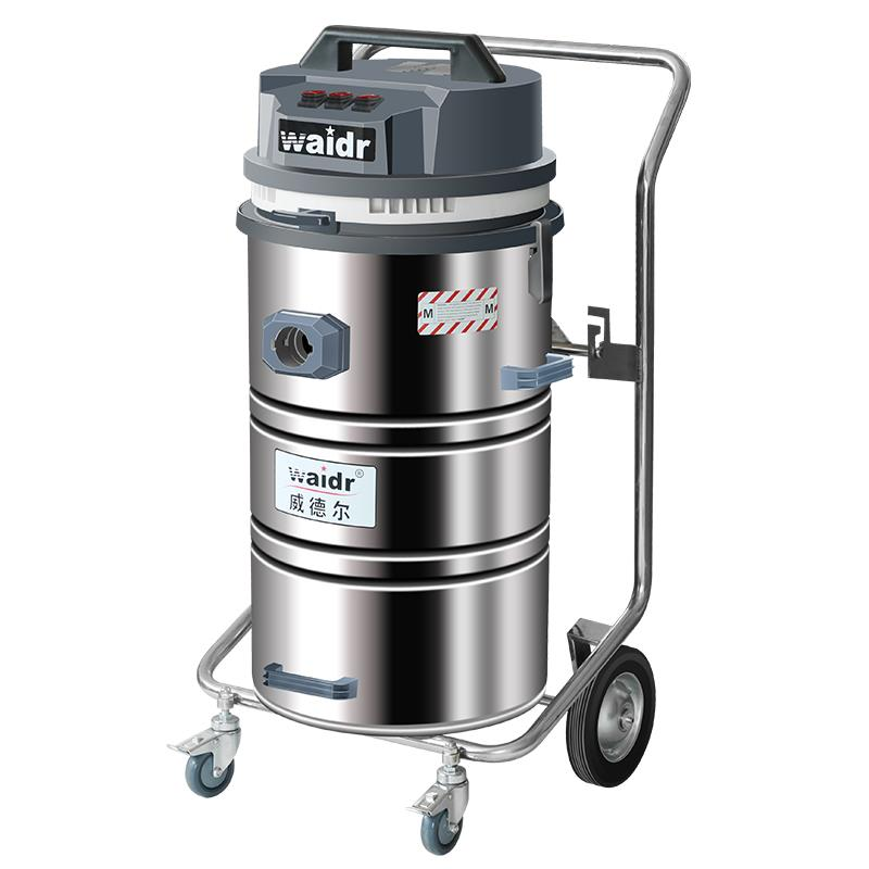 220V 工业吸尘器吸尘吸水干湿两用3600W大功率
