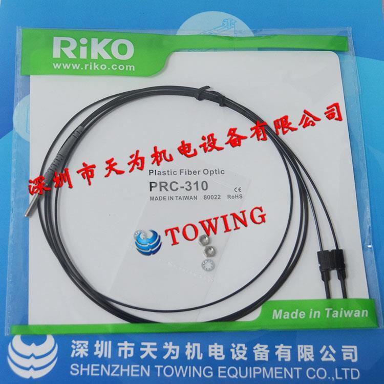 台湾RIKO力科反射型光纤传感器PRC-310