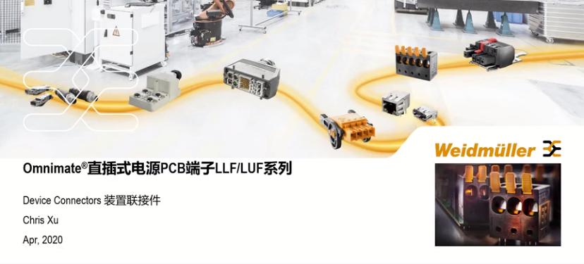 魏德米勒OMNIMATE®直插式电源PCB端子LLF/LUF系列