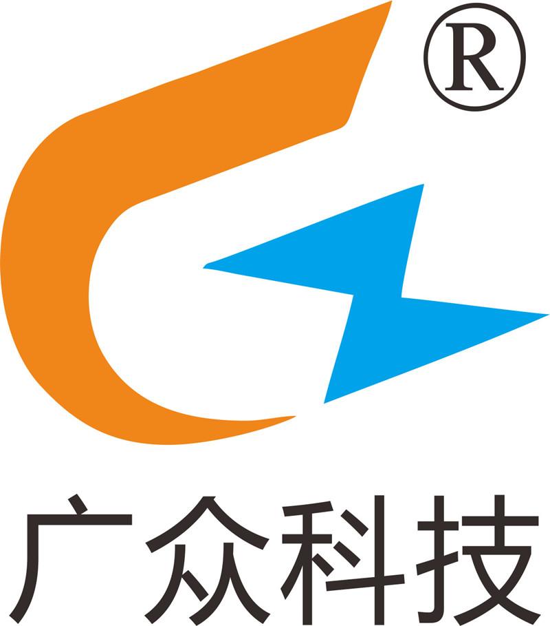 郑州广众科技股份有限公司
