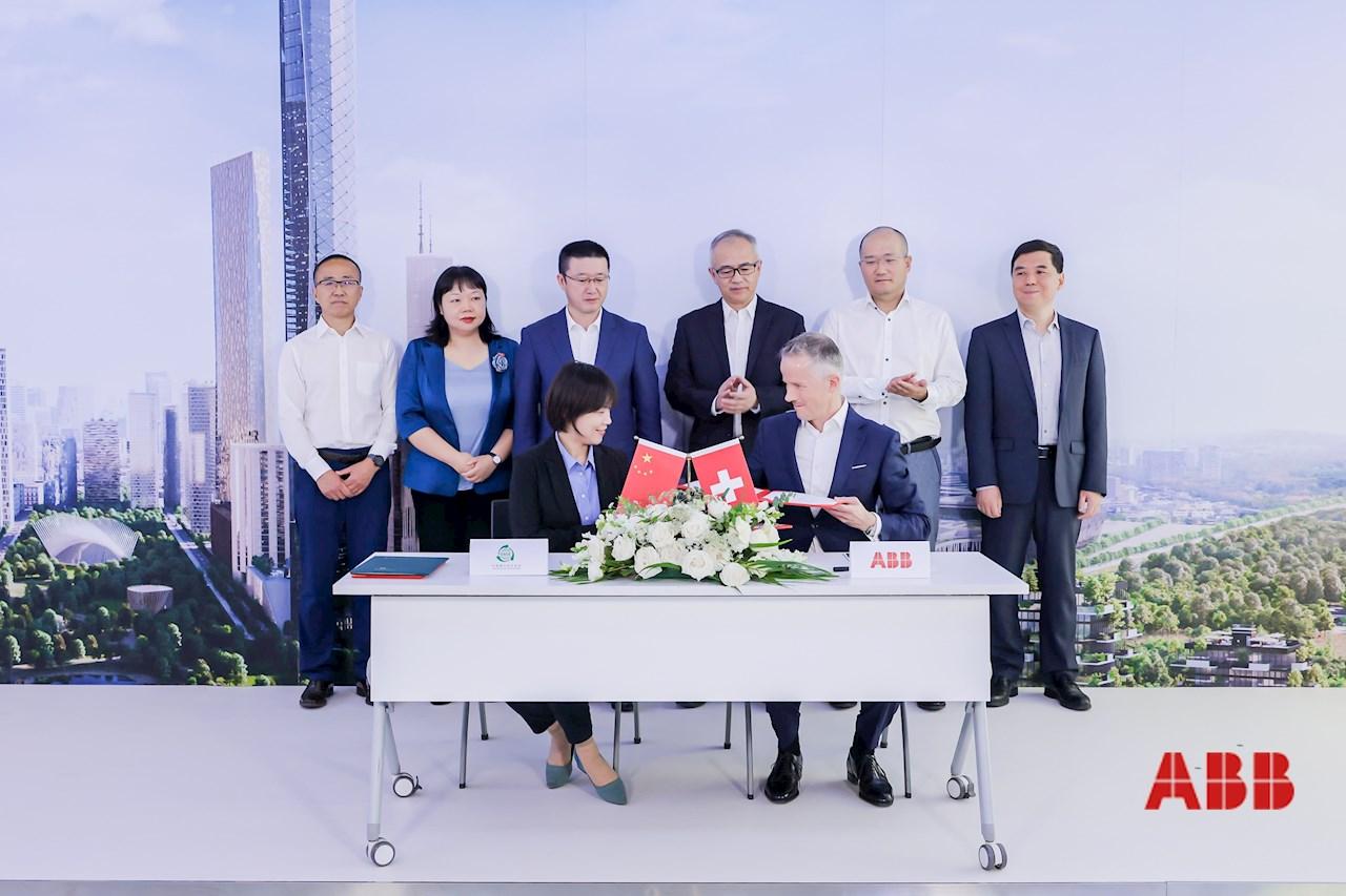 ABB攜手中國循環經濟協會共建低碳生態體系
