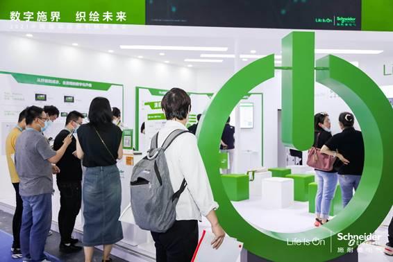施耐德電氣亮相2021紡機展暨ITMA亞洲展,以領先產品賦能行業數字化轉型