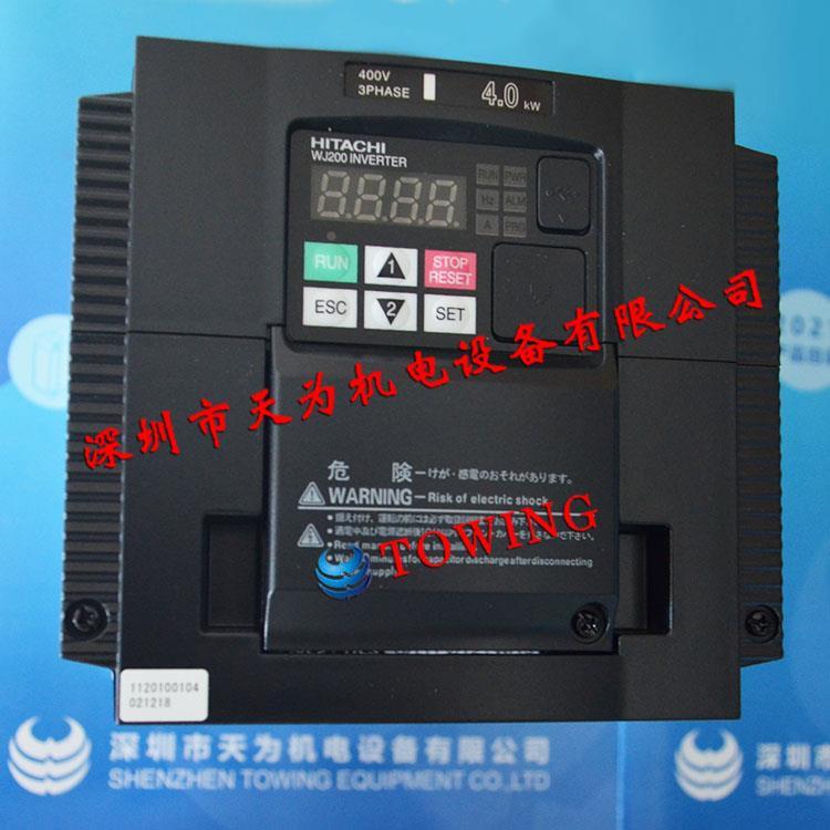 Hitachi日立变频器WJ200-040HFC-M