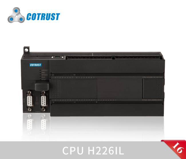 CPU H226IL (CTH2 216-2BD46-0X40)