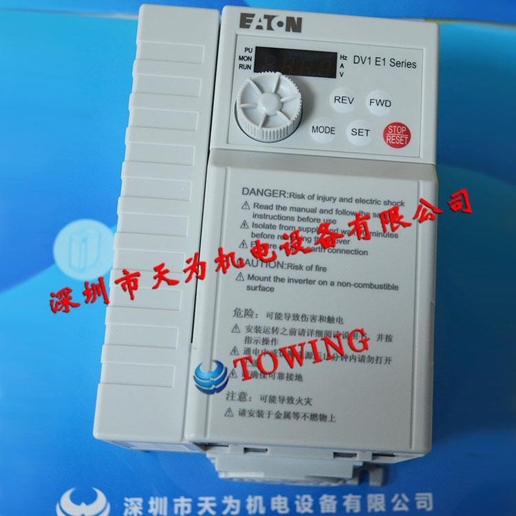 美国EATON伊顿低压变频器DV1-346D0FB-C20CE1