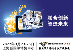 2022 productronica China