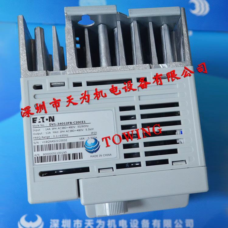 美国EATON伊顿低压变频器DV1-34012FB-C20CE1