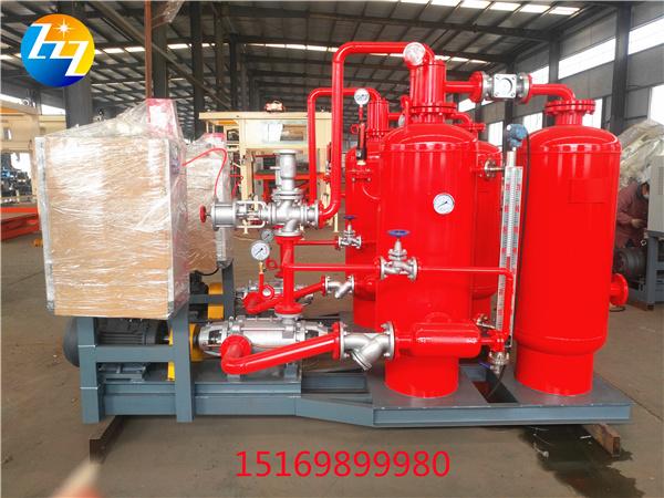 双罐双泵闭式蒸汽冷凝水回收装置