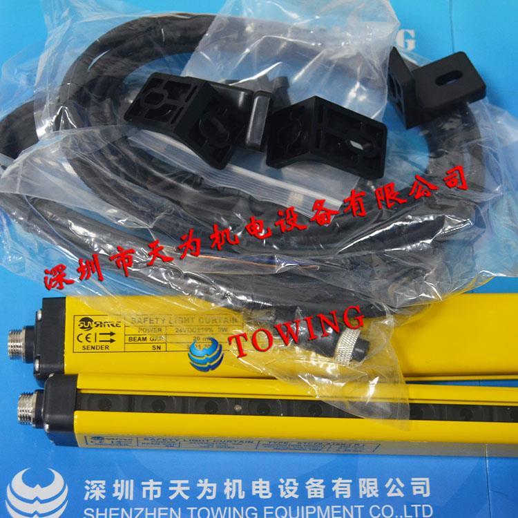 SHANGXIN尚信安全光栅STC20-A16N