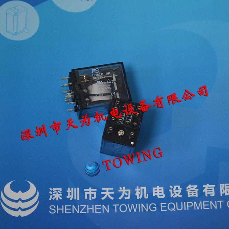 FUJI日本富士HH52P-RF DC24V微型控制继电器
