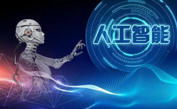工信部:在人工智能、量子通信等前沿领域进行新兴产业链布局