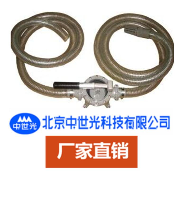 ZSG7090-11手动隔膜抽吸泵