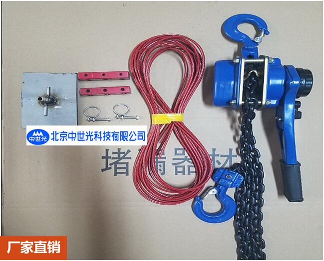 ZSG-FJ-3多功能堵漏套具.罐体堵漏工具. 管道堵漏神器