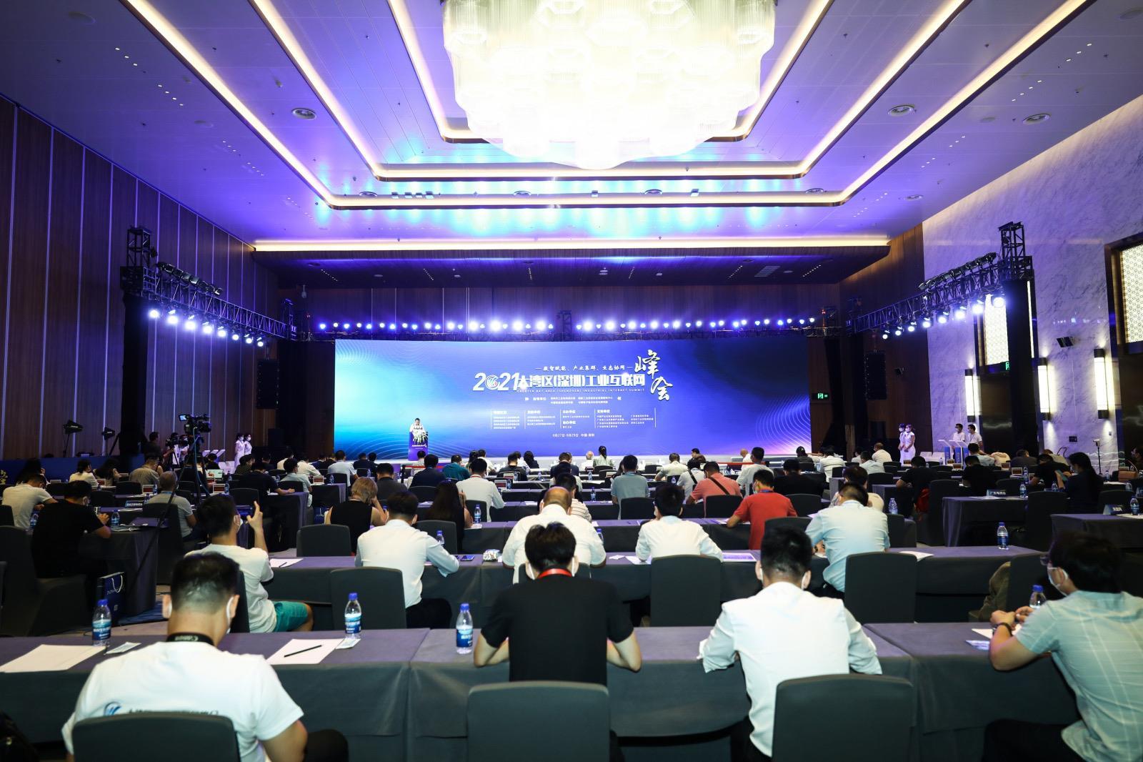 深圳市工业和信息化局副局长谭岱:深圳已成为大湾区制造业数字化转型的重要引擎