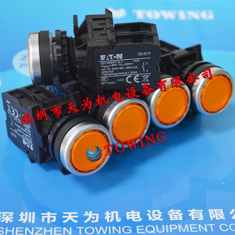 EATON 美国伊顿指示灯按钮D22M-RLT-GE/K10/F/LED-Y(24V)